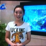 Chinese Weather Girl And Her Epic T-Shirt